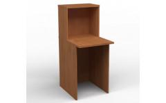 Приставной стол к ресепшену 500х680х1206 (756) мм (ДхГхВ)