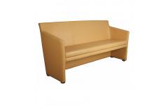 Офисный трехместный диван Спейс 3 / Space 3  (Длина 1730 мм)