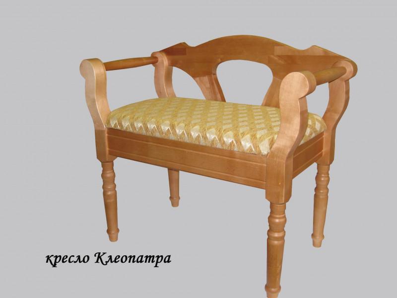 Кресло из массива березы Клеопатра