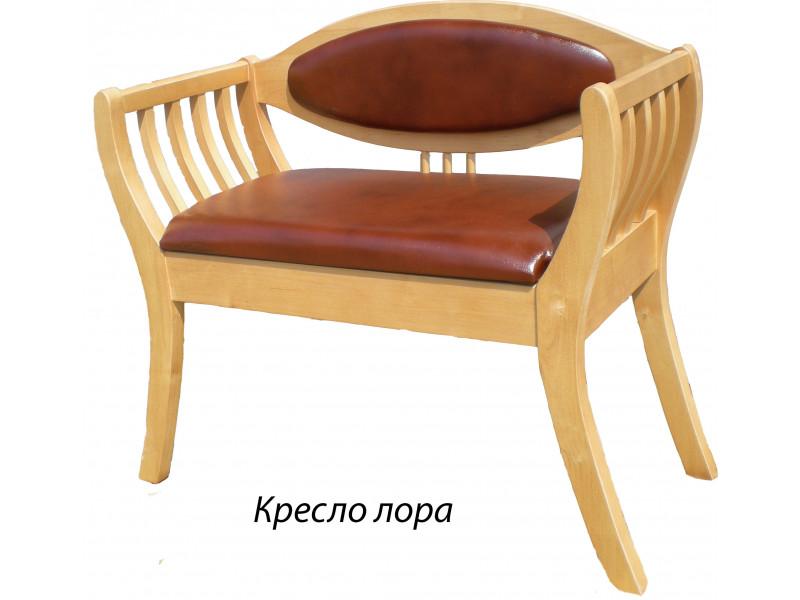 Кресло деревянное из массива березы Лора
