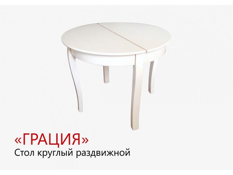 Стол из массива березы Грация (Раздвижной) 1230(930)х750 мм (ДхВ)