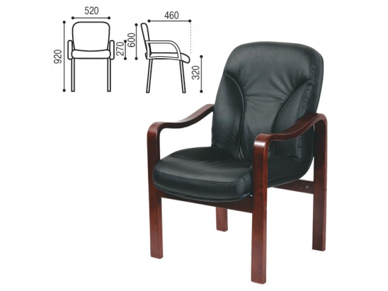 Кресло для приемных и переговорных СП-3 натуральная кожа (Черный)