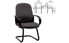 Кресло для приемных и переговорных СП-1 с подлокотниками ткань (Черный)