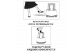Передвижной табурет - стремянка металлический (Нагрузка 150 кг)