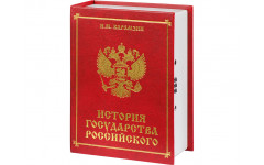 Тайник История (Red) 143х81x205 мм  (ДхГхВ)