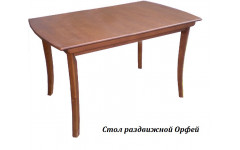 Стол из массива березы Орфей (Нераздвижной) 1200х800х750 мм (ДхГхВ)